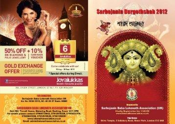 Durga Puja 2012 Invitation - Sarbojanin Baba Lokenath Association ...