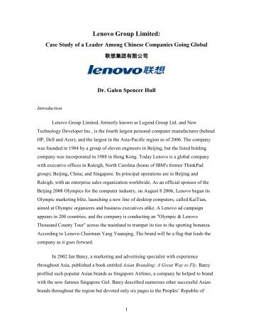 case study ibm lenovo Lenovo case study anthemworldwide loading  nillkin new leather case-sparkle leather case flip cover for lenovo s850 - duration: 1:58 minidealnet.
