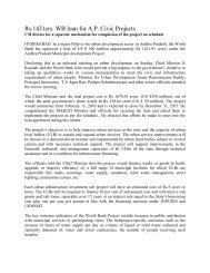 Official Press Release - Andhra Pradesh Municipal Development ...