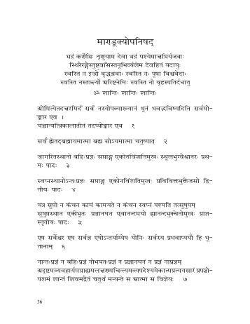 Mahanarayana upanishad telugu