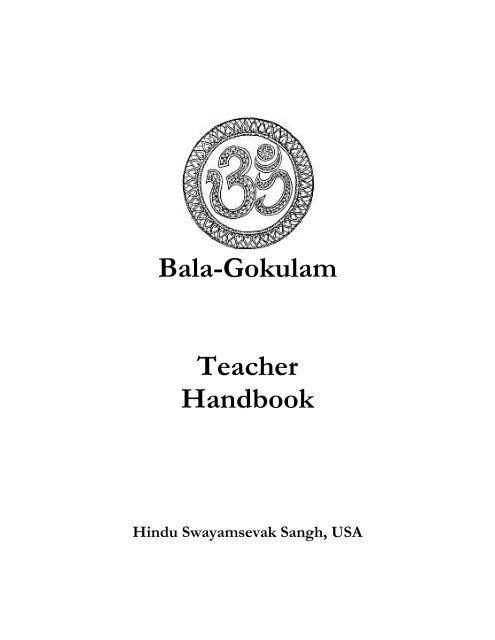 H Hope mandala MY MESSAGE FOR YOU POCKET TOKEN CHARM hindu universe symbol