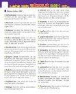 14-ausgabe-konfus-lehrlingszeitung - Page 6