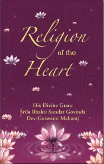 Religion - Sri Chaitanya Saraswat Math