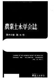 Page 1 Page 2 Page 3 次 口 沖縄復帰ノト特集 口資 ー料 ロ 支部講演 ...