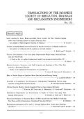 Page 1 Page 2 農業土木学会論文集 Land Leveーing by Laser Beam ... - Page 4