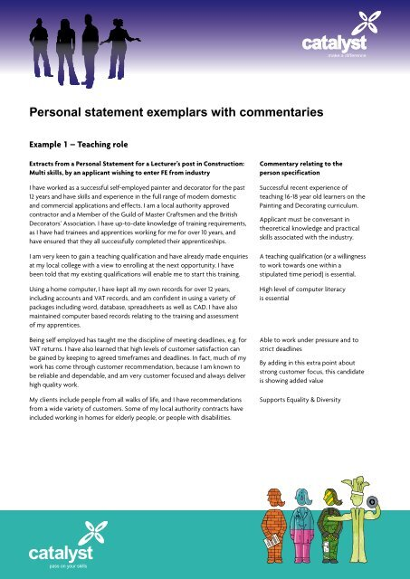 pgce fe personal statement