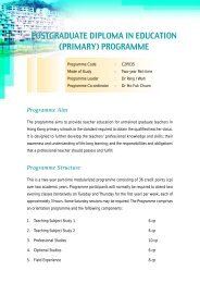 Postgraduate Diploma in Education(Primary) Programme (Two-year ...