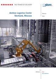 Archive Logistics Center Sberbank, Moscow - viastore