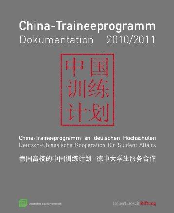Das China-Traineeprogramm an DeuTsChen hoChsChulen
