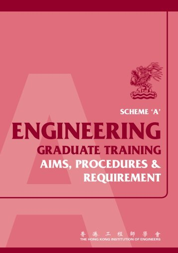 Aims, Procedures & Requirement - Hong Kong Institution of Engineers
