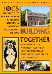 IOCS_Appeal_Building.. - Institute for Orthodox Christian Studies