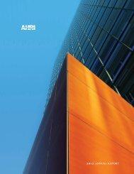 2012 Downloadable PDF version - AHRI