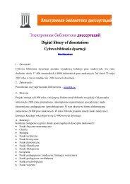 Digital library of dissertations - Fidkar