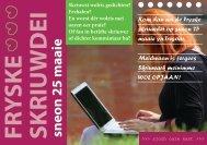 pdf - Sirkwy