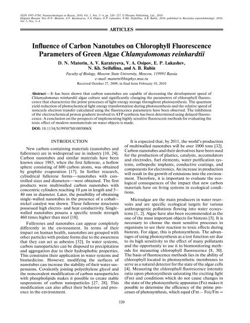 Influence of Carbon Nanotubes on Chlorophyll Fluorescence ...