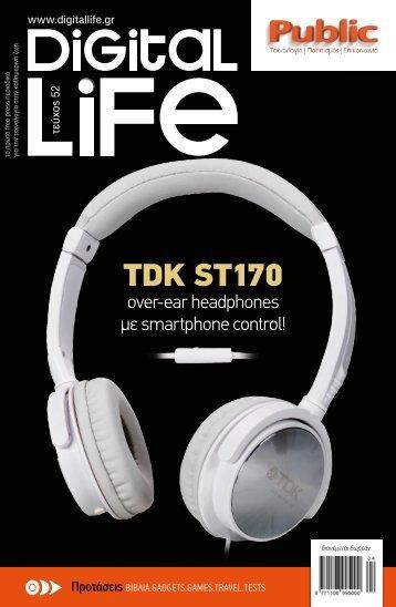Digital Life - Public edition - Issue 52