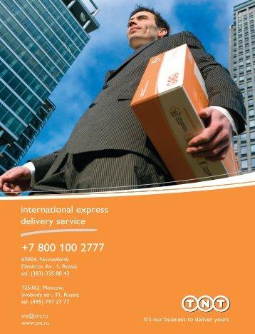 advertisement - Marchmont Capital Partners