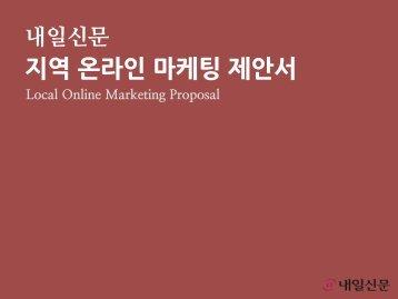 yumpu pdf 1st test