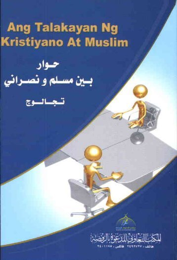 Page 1 Ang Talakayan Ng Kristiyano At Muslim Page 2 Ang ...