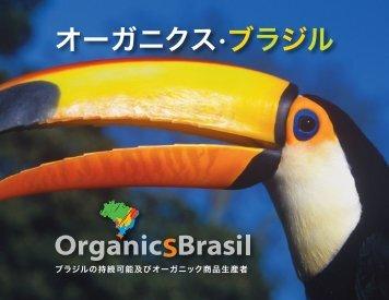 Untitled - Organics Brazil