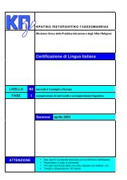 Certificazione di Lingua Italiana LIVELLO B2 secondo il Consiglio d ...