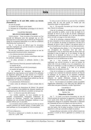 Loi n°2000-84 du 24 août 2000 - Agence Nationale de Promotion de ...