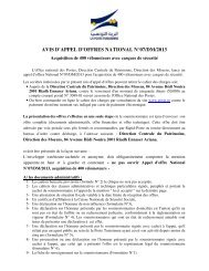 avis d'appel d'offres national n°07/dm/2013 - La Poste Tunisienne