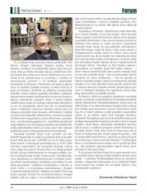 nica musliman kaže prof. Dr Šemso Tanković saborskii zastupnik u ...
