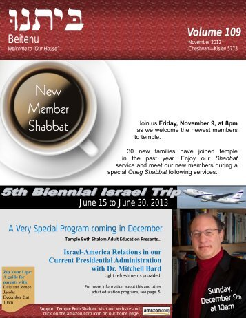 November 2012 Newsletter - Temple Beth Shalom