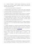 ZARZĄDZENIE Nr 17 MINISTRA INFRASTRUKTURY z dnia 29 ... - Page 3