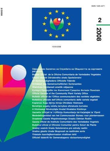 2/2008 Официален бюлетин на Службата на ОбÏността ... - Europa
