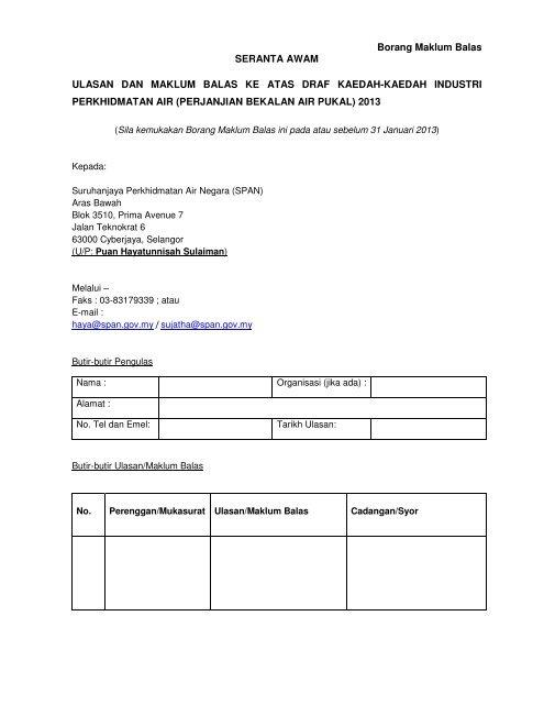 Borang Maklum Balas Suruhanjaya Perkhidmatan Air Negara