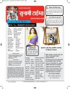 June 2015 - Page 3