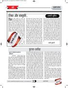 June 2015 - Page 4