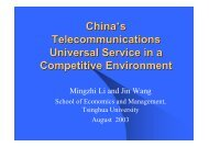 China's Telecommunications Universal Service in ... - Is.me.titech.ac.jp