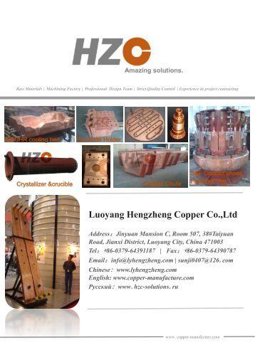 Copper water cooling jackets copper chute slag tap jackets copper flue for nonferrous smelting furnace