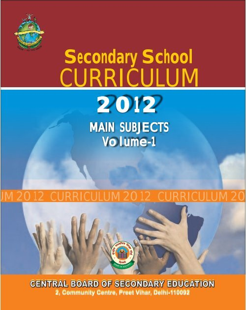 Secondary School Curriculum 2012 - Central Board of Secondary ...