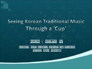 Seeing Korean Traditional Music Through a 'Cup' - Healthy Boys, LLC