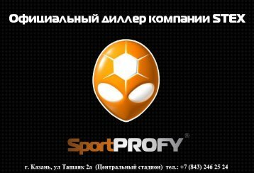 Untitled - Sport-profy.com