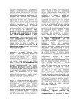 Aspetti del Longchen Nyingthig - Vajrayana.it - Page 4