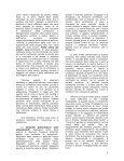 Aspetti del Longchen Nyingthig - Vajrayana.it - Page 5