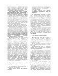 Il grande potenziale della vita - Vajrayana.it - Page 3