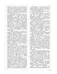 Insegnamenti sulla Preghiera in Sette Versi - Page 6
