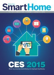 Smart Home - issue 129