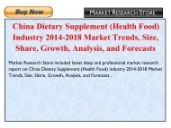 China Dietary Supplement (Health Food) Industry 2014-2018 Market Trends, Size, Share, Growth, Analysis, and Forecasts