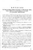 Pomagamy sobie w pracy - Bibliotekarz Opolski - Page 3
