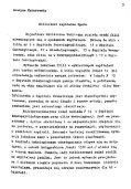 A* omagamy sobie w pracy - Bibliotekarz Opolski - Page 7