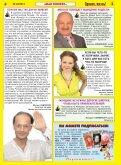 Однако, жизнь! 24 2014 год - Page 4