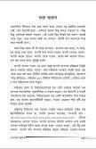 Quantum Konica.pdf - Quantum Method - Page 6