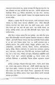 Quantum Konica.pdf - Quantum Method - Page 7